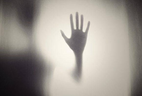 Как да преборя страха?